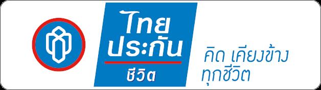 Thai Life Insurance company Limited